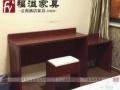 快捷商务宾馆酒店标间单间套房家具单双人床衣柜写字桌