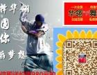 湖南舞蹈艺术培训 中国舞 民族舞 芭蕾舞 舞蹈考级