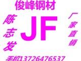 广东1065钢丝 1070线材 直径2.5
