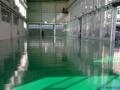 上海专业环氧地坪漆·自流平施工·多年施工经验