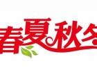 欢迎进入/南宁华帝热水器(全国)售后服务总部热线是多少?