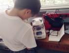 人社培训班开封地区招生培训眼镜验光师技术(农村户口免费培训)