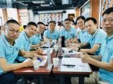 深圳免联考的MBA,深圳双证MBA,费用仅需2.98万