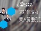 跨界学IT 泰安北大青鸟倾力支持全民跳槽互联网