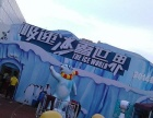 冰雕展出租实景彩色冰雪世界展览景观冰雕展租赁