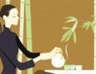 清雅源茗茶茶艺培训