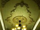 酒店装修,艺术涂料装修施工,质感漆装修施工