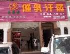 深圳坪山坑梓镇周边专业无痛开奶师中医按摩催奶师电话
