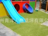 【青洋】抗震减震,幼儿园用安全人造草坪,