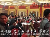 东莞清溪企业宣传片拍摄制作活动策划广告创意找巨画传媒
