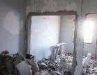 北京朝阳区墙体开门 楼板拆除 液压钳拆除