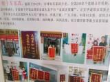 广州保姆 月嫂 育婴师 娘子军家政服务中心