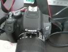 佳能 单反相机 700D 套机