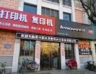 晋中榆次专业安装监控工程 机房建设 网络布线