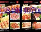韩国烤肉拌菜师傅技术学习,纸上自助烤肉厨师技术培训