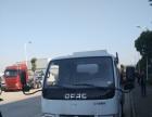 转让 加油车东风多利卡罐车5吨流动加油车油罐车
