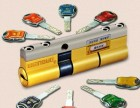 苏州开汽车锁保险柜锁安装指纹锁密码锁配汽车钥匙