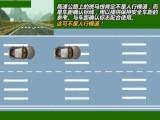 南京道路标线,南京达尊道路划线高速公路车距确认标线
