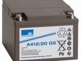 德国阳光蓄电池 A412 / 20G5北京专卖