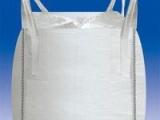 优质桥梁预压吨袋,集装袋,编织袋供应 欢迎前来订做 洽谈合作