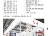 2020年亚洲包装印刷展,2020年亚洲包装印刷产业博览会