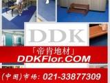 供应【可拆卸组装浴室防滑垫】上海浴室防滑垫/pvc浴室防滑垫