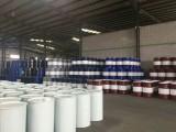茂名5号工业级白油