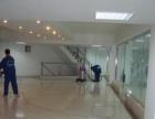 鹤壁市中央家政保洁服务有限公司
