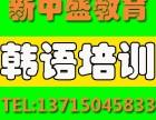 深圳龙华清湖地铁站韩语一对一 一对二培训班
