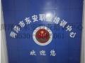菏泽电工证 菏泽电工证办理-菏泽东安职业培训中心