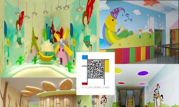 涂鸦墙+墙画+手绘墙+彩绘+壁画+3d画+荧光画_重庆装修