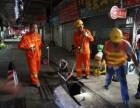 海沧区新阳工业区专业厕所疏通 疏通下水道化粪池清理