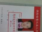 中国平安装饰加保险理财等金融加盟汽车装饰