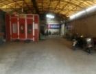 楚秀园 新民东路24号凯驰汽修 厂房 400平米