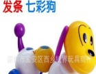 锐界儿童玩具 锐界儿童玩具诚邀加盟