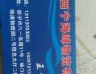 西宁海峰物流有限公司