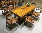 奥坎实木大板 实木茶桌 餐桌 书桌 会议桌 画案