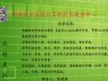 邯郸市梦菩提电脑服务中心