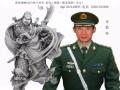 北京大兴旧宫武术搏击防身术培训