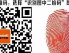 乐清淘宝大学电商管理班
