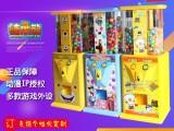 扭蛋机 拍拍乐 亲子互动游乐设备投币出扭蛋游戏机新款儿童电玩