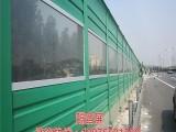 广西声屏障主要结构 高架桥隔音屏障 隔音板 吸音板材料规格