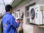 杭州空调清洗,办公室空调清洗,专业洗空调