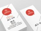 无锡联畅印刷 设计印刷:宣传册/单页/标签不干胶等