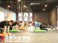 亚洲形体健身学院交通方便吗
