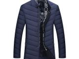 2016冬季轻薄款羽绒服男青年男式士修身