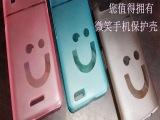 新款上市 PC笑脸系列半透明手机壳 华为P7超薄磨砂保护壳 热销