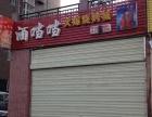 盐亭县老城区门面出租