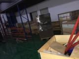 深圳南山 宝安 龙华正规搬家公司 办公室搬家 空调拆装