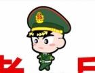 崇贤 汽车锁 保险箱 专业开锁修锁换锁芯
